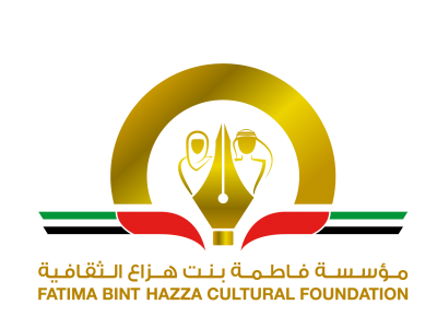 Fatima Bint Hazza Cultural Foundation