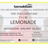 "A Tamakkan Special: Film Screening of ""Lemonade"""