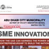 SME Innovation