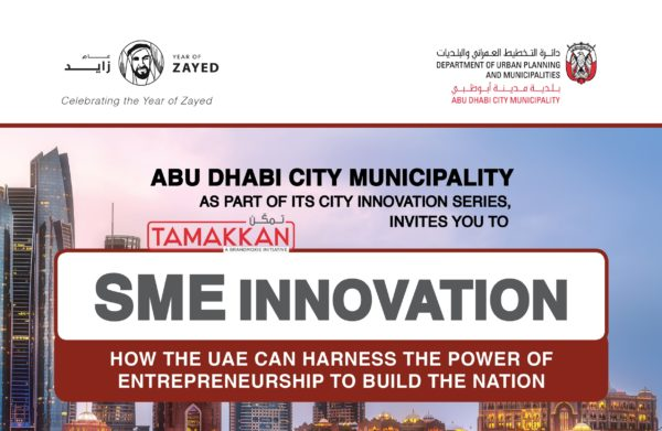 ABU DHABI MUNICIPALITY INVITATION POSTER_REVISED - Copy