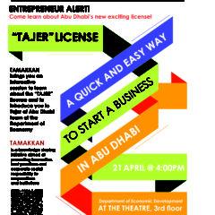"Tamakkan Session On New ""Tajer Abu Dhabi"" License"