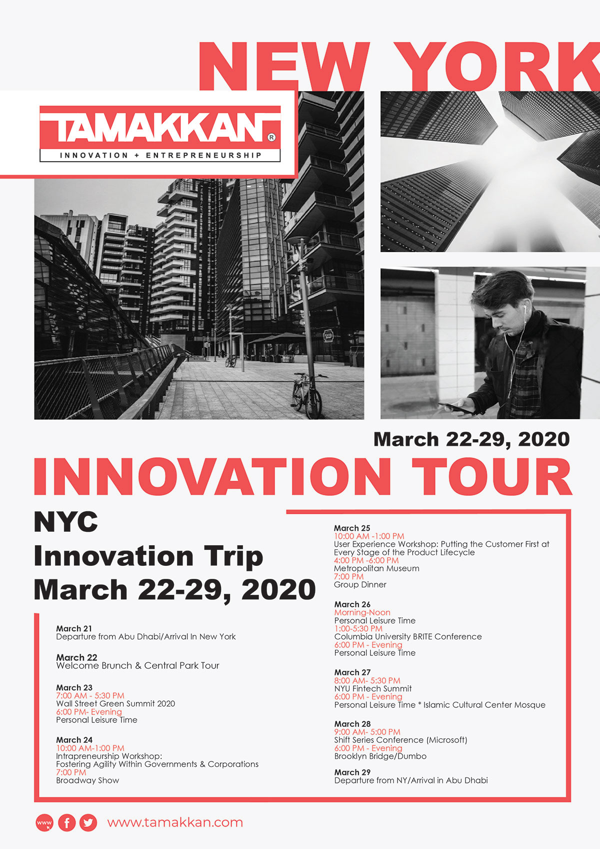 Tamakkan New York Innovation Tour 2020